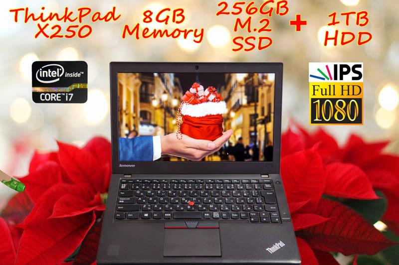 Lenovo ThinkPad X250 i7 8GB SSD(新品M.2 256GB)+HDD(1TB)  画面(新品 fHD IPS 12.5 1920×1080)バッテリ(2基搭載 12h20m) 天板とキーボードは新品 Bluetooth カメラ 指紋 Win10