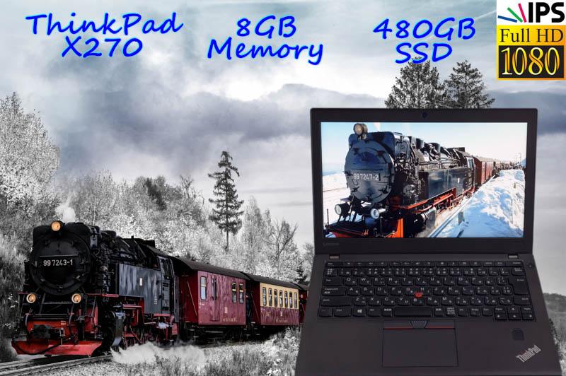 Lenovo ThinkPad X270 i5(6300U) 8GB SSD(新品480GB)  画面(新品 fHD IPS 12.5 1920×1080) 天板は新品 バッテリ(2基 8h2m) カメラ Bluetooth 指紋  Win10
