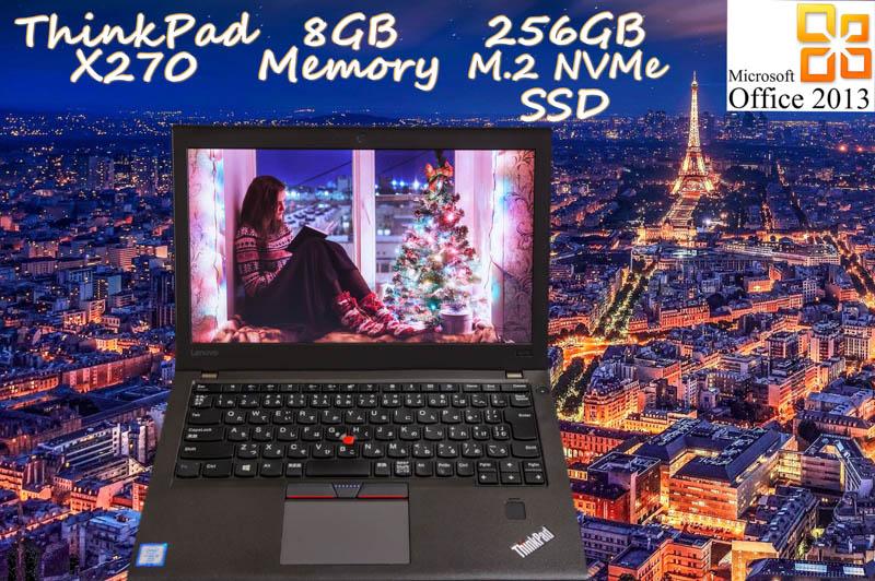 Lenovo ThinkPad X270 i5 8GB  SSD(NVMe 256GB)  画面(12.5 1366×768)バッテリ(2基搭載 12h25m) Bluetooth  指紋 Win10 Office 2013