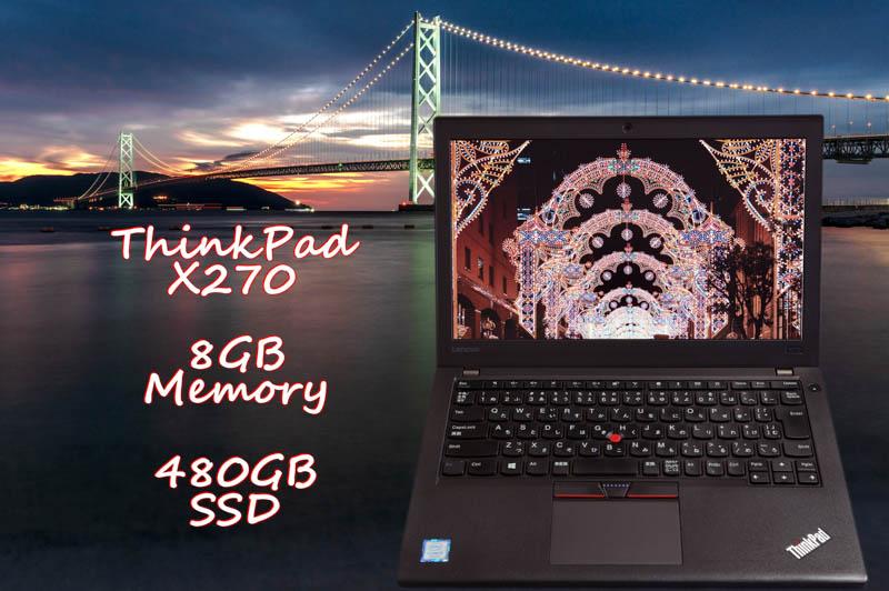 Lenovo ThinkPad X270 i5(6200U) 8GB SSD(新品480GB)  画面(12.5 1366×768)  バッテリ(2基 8h44m) カメラ Bluetooth  Win10