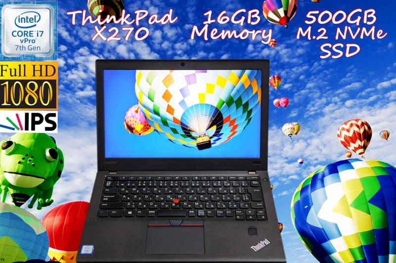 Lenovo ThinkPad X270 i7(7500U) 16GB SSD(新品M.2 NVMe 500GB) 画面(fHD IPS 12.5 1920×1080) バッテリ(2基 11h15m) カメラ Bluetooth 指紋 Win10
