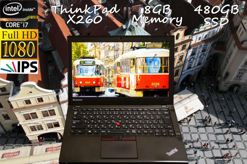 Lenovo ThinkPad X260 i7(6600U) 8GB SSD(480GB) 画面(新品 fHD IPS 12.5 1920×1080) バッテリ(2基 10h50m)カメラ Bluetooth 指紋 新品光るキーボード  Win10