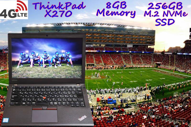 Lenovo ThinkPad X270 i5 8GB  SSD(NVMe 256GB)  画面(HD 1366×768)  4G/LTE(EM7430) バッテリ(2基搭載 9h46m) Bluetooth カメラ Win10