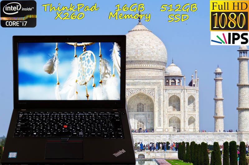 レストアずみ Lenovo ThinkPad X260 i7(6500U) 16GB SSD(512GB) 画面(fHD IPS 12.5 1920×1080) バッテリ(2基 11h38m)カメラ Bluetooth  光るキーボード  Win10