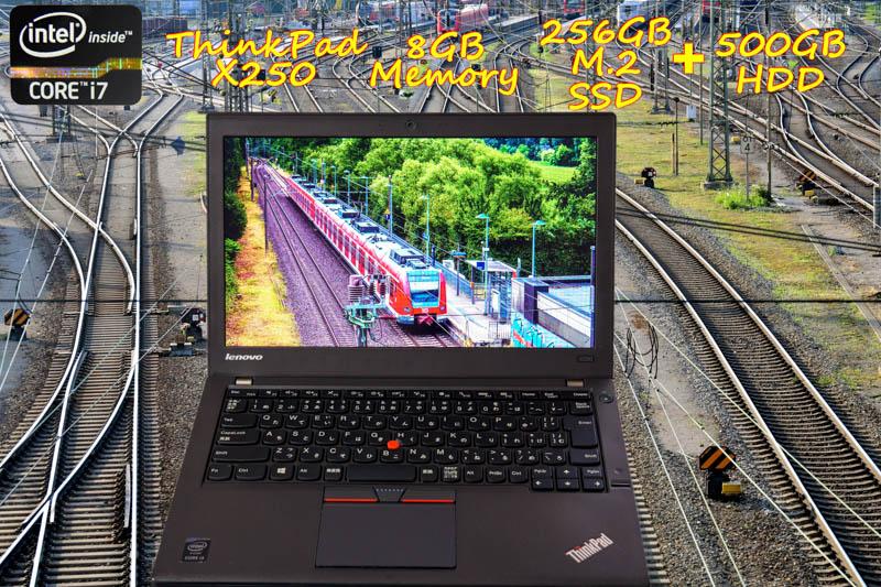 Lenovo ThinkPad X250 i7 8GB SSD(新品M.2 256GB)+HDD(500GB) 画面(HD 12.5)バッテリ(2基搭載 8h38m) 新品キーボード  Bluetooth カメラ 指紋  Win10