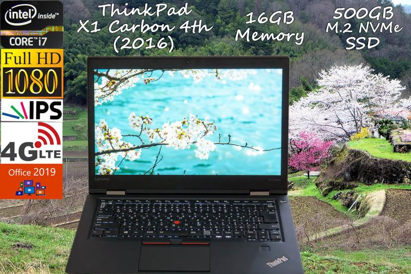 ThinkPad X1 Carbon 2016 i7 16GB SSD(新品NVMe Gen3x4 500GB) 画面(fHD IPS 14.0 1920×1080)4G/LTE バッテリ(11h9m)光るKB カメラ Bluetooth 指紋 オフィス2019 Win10