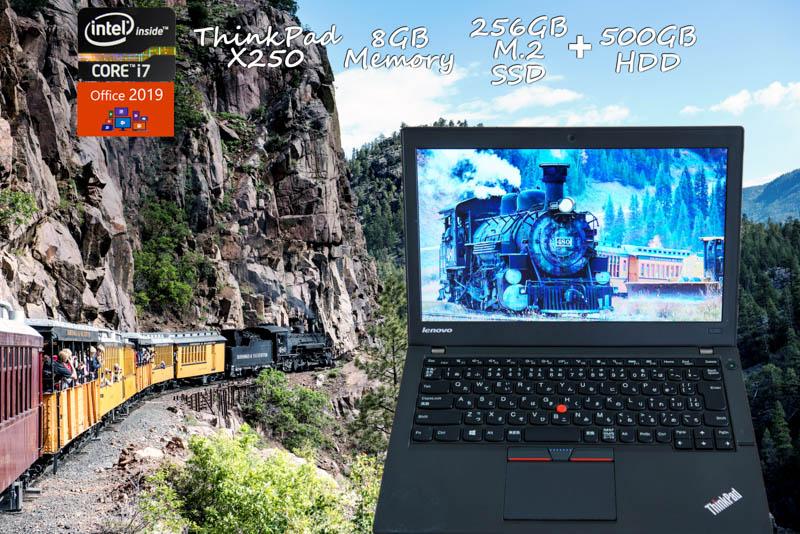 Lenovo ThinkPad X250 i7 8GB SSD(新品M.2 256GB)+HDD(500GB) 画面(HD 12.5)バッテリ(2基搭載 8h38m) 新品キーボード  Bluetooth カメラ 指紋 オフィス2019 Win10