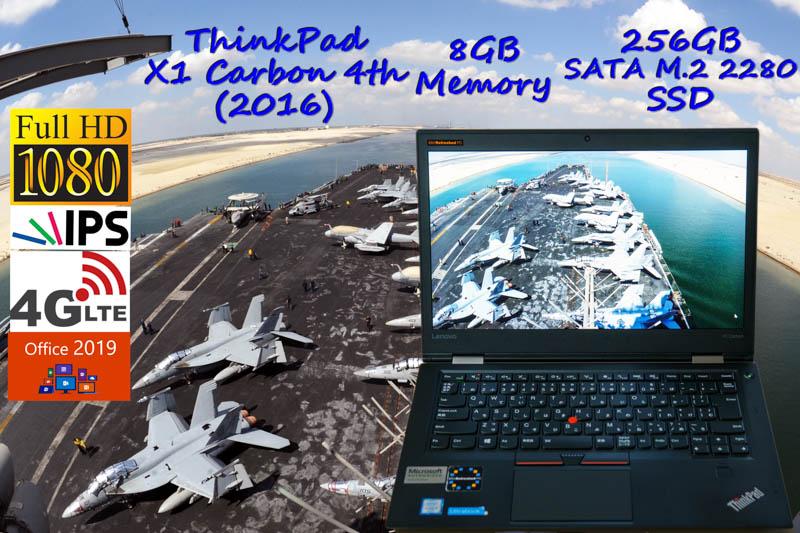 ThinkPad X1 Carbon 2016 i5 8GB SSD(M.2 SATA 256GB) 画面(fHD IPS 14.0 1920×1080)4G/LTE バッテリ(12h54m)光るKB カメラ Bluetooth 指紋 オフィス2019 Win10