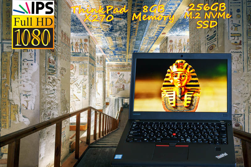 Lenovo ThinkPad X270 i5 8GB  SSD(NVMe 256GB)  画面(fHD IPS 12.5 1920×1080)バッテリ(2基搭載 11h27m) Bluetooth カメラ 指紋  Win10