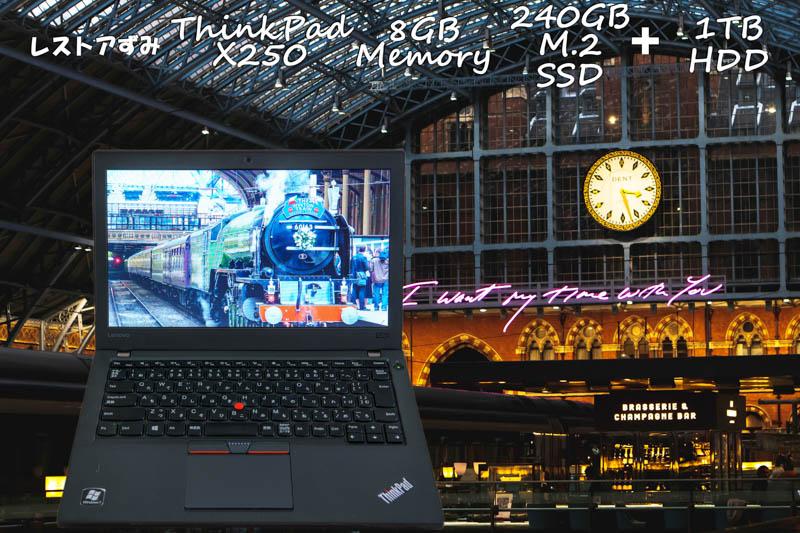 レストアずみ Lenovo ThinkPad X250 i5 8GB SSD(新品M.2 240GB)+HDD(1TB) 画面(HD 12.5)バッテリ(2基搭載 8h51m) Bluetooth カメラ Win10