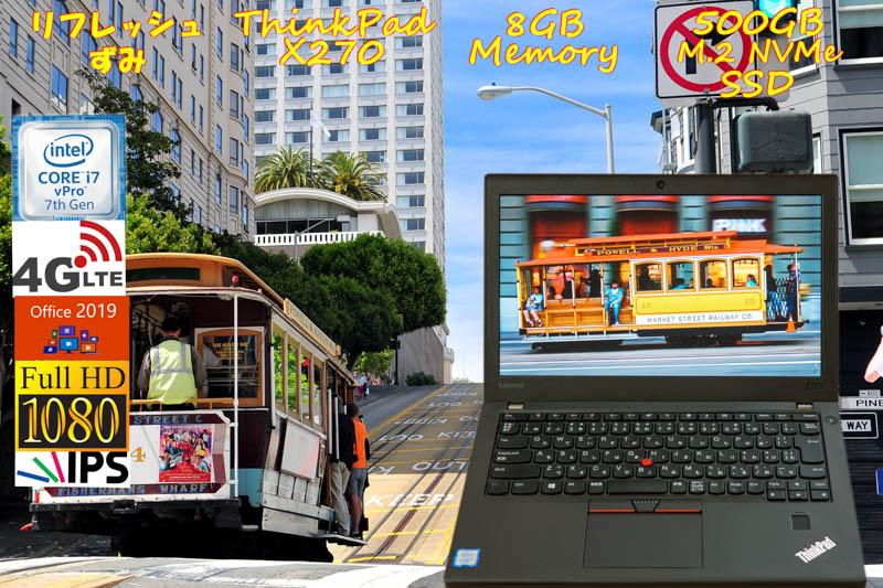 リフレッシュ  ThinkPad X270 i7 8GB  SSD(新品NVMe 500GB) 画面(新品fHD IPS 12.5 1920×1080) 4G/LTE バッテリ(大容量 23h28m) Bluetooth カメラ 指紋 オフィス2019 Win10