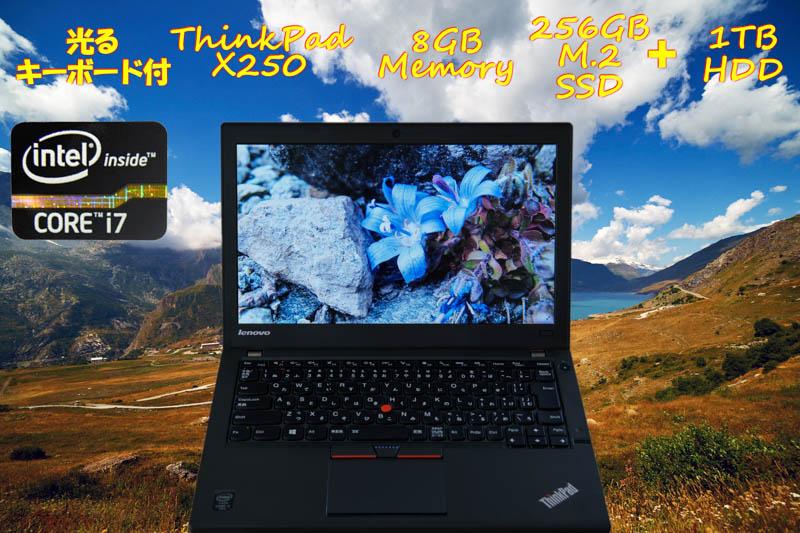 Lenovo ThinkPad X250 i7 8GB SSD(新品M.2 256GB)+HDD(1TB) 画面(HD 12.5) 光るKB バッテリ(2基搭載 9h4m) Bluetooth カメラ 指紋 Win10