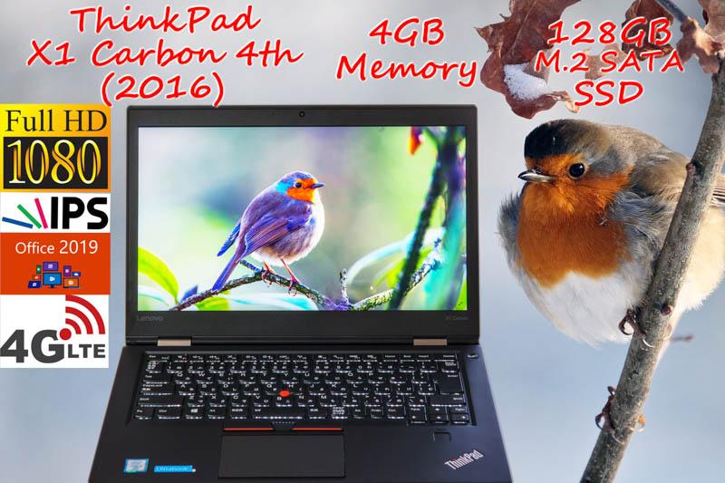ThinkPad X1 Carbon 2016 i5 4GB SSD(128GB) 画面(fHD IPS 14.0 1920×1080) 4G/LTE バッテリ(2h27m)光るKB カメラ Bluetooth 指紋 オフィス2019 Win10