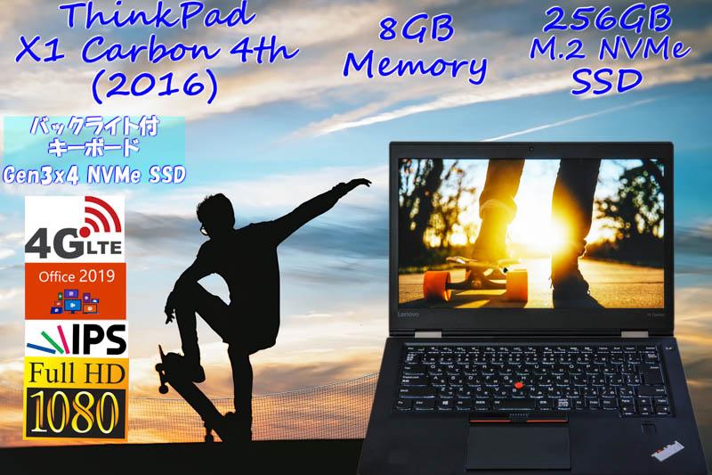 モバイル 4G/LTE ThinkPad X1 Carbon 2016 i5 8GB, NVMe Gen3x4 256GB SSD, fHD IPS, 光るKB, カメラ, Bluetooth,指紋,オフィス2019,Win10